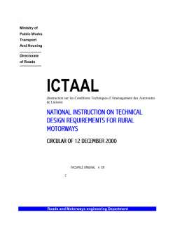 ICTAAL